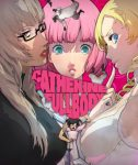 Packshot of Catherine: Full Body