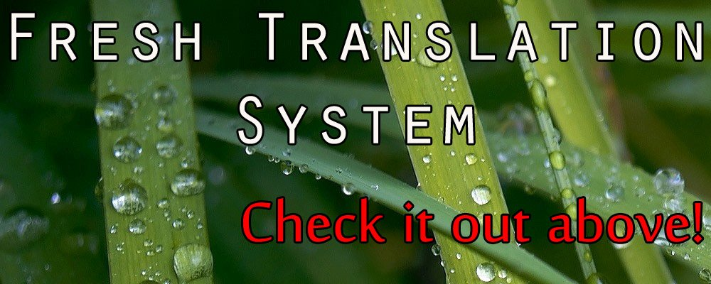 New Translation System